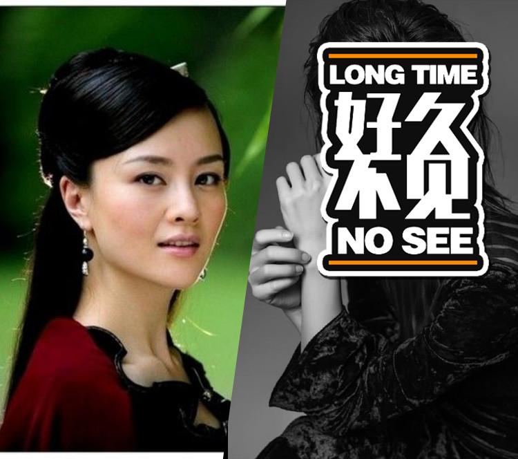 还记得《神雕侠侣》的陆无双吗?《上海女子图鉴》里的她好美