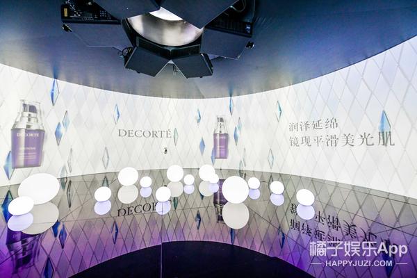 黛珂进驻中国10周年互动体验展曁LIPOSOME探索之旅