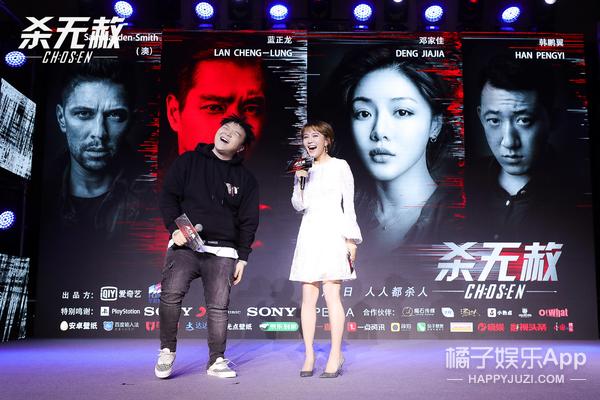 《杀无赦》燃爆上映,邓家佳蓝正龙呈现极致犯罪游戏!