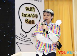蔡康永:拥有知识的人依然青春、漂亮、很有趣