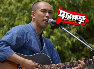 日本佛系摇滚,《般若心经》也能听出恋爱的感觉