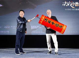 """《决战中途岛》北京首映""""炸翻""""全场,导演揭秘战争大片诞生"""