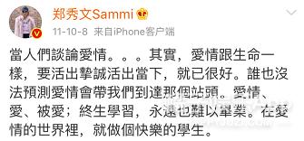 许志安毁掉了30年的爱情童话,但肯定不会毁掉她!