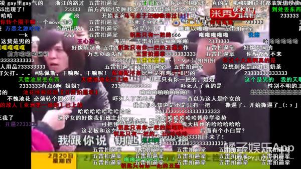 全中国最沙雕的新闻都在这里了,这档节目是不是想笑死我?