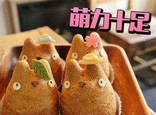 日本龙猫随处可见,但宫崎骏授权的只有这一家!