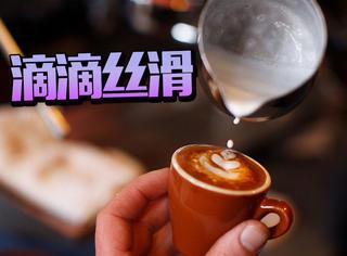 好喝的咖啡千篇一律,有趣的咖啡厅却万里挑一