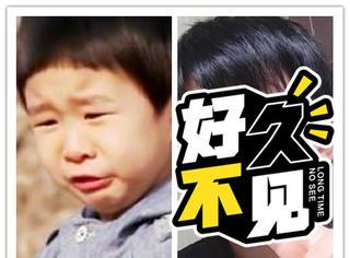 还记得韩版《爸爸去哪儿》里的民律偶吧吗?他现在长这样啦!