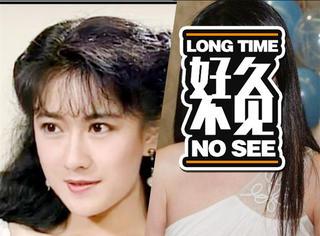 还记得《家有仙妻》的李萍吗?她现在长这样