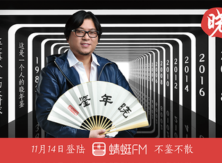 49岁高晓松:此刻,我最想睡个晴朗的觉