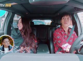 《女儿2》郭碧婷叫向佐看车外美女 蜜月出行迎来初次考验