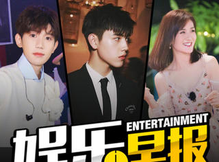 导演徐涵diss王源粉丝 谢娜被粉丝怼称要退出超话?