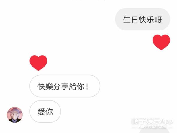 晚报|黄晓明Baby否认离婚 翟天临辛芷蕾恋情要曝光了?
