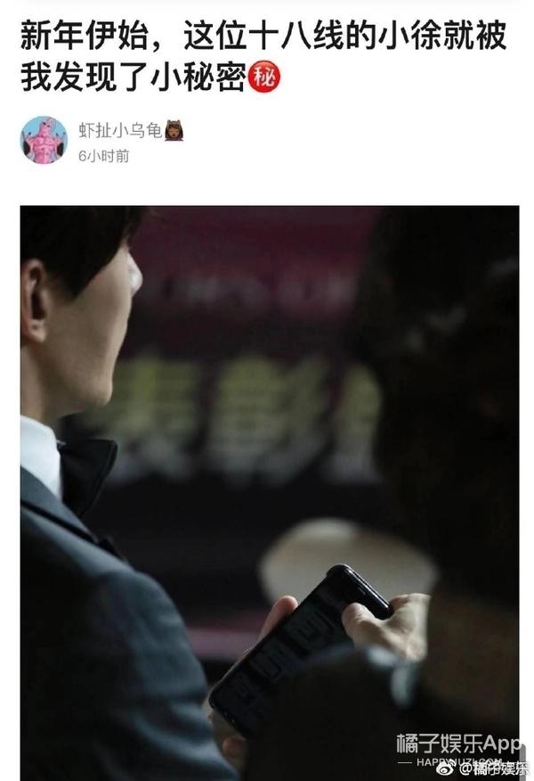 王思聪同行女伴晒自拍 昆凌晒小小周正面照