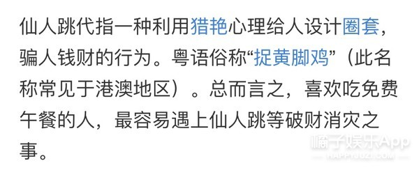 刘强东卷入性侵案,对受害者的身材评头论足是什么道理?