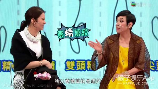 还记得周润发前妻余安安吗?她这档节目尺度也太大了…