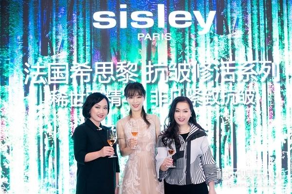 Sisley法国希思黎抗皱修活系列稀世双精华臻耀上市