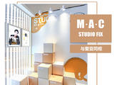 MAC STUDIO FIX快闪店空降北京,与爱豆同框!