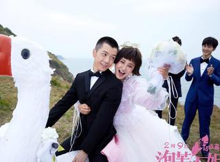《泡芙小姐》发终极预告,张歆艺王栎鑫闪婚遭遇家长阻挠?