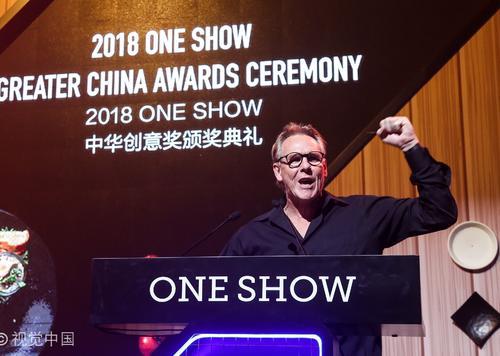 2018 ONE SHOW中华青年创意奖获奖名单公布