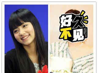 還記得2009快樂女聲劉惜君嗎?她現在長這樣啦!