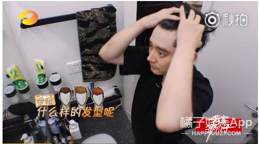 """清华学霸暴风饶舌,王俊凯""""制冷机""""上线,乐华line相聚"""