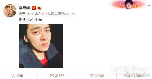 杨超越演唱会被亲 咪蒙公司疑似解散