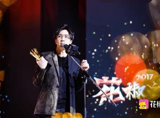 花椒直播节:薛之谦首唱热单《骆驼》,好听哭了!