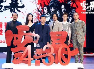 """《雪暴》获赞""""五一必看华语电影""""致敬森林英雄守护者"""