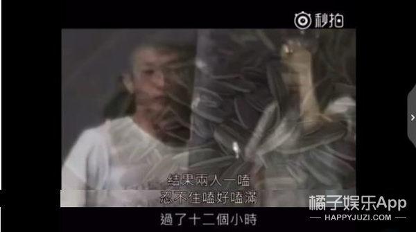 哈哈哈哈萧亚轩看了想打人,台湾娱乐新闻简直就是快乐瀑布啊