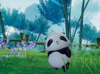 另類沉浸式體驗,仙劍奇俠傳4的熊貓仙劍情