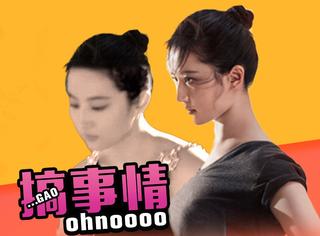 """劉亦菲的封面比視頻里瘦了20斤?這些女星其實都是""""照騙"""""""