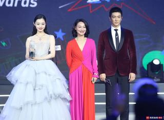 网易娱乐盛典长春举行 杜江、惠英红、毛不易等出席
