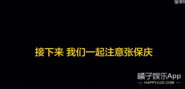 王俊凯雪地耍帅摔倒反手来了个俯卧撑,机智示范如何化解尴尬