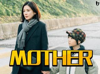 还原度超高,演员演技好评,韩国版《mother》值得一追
