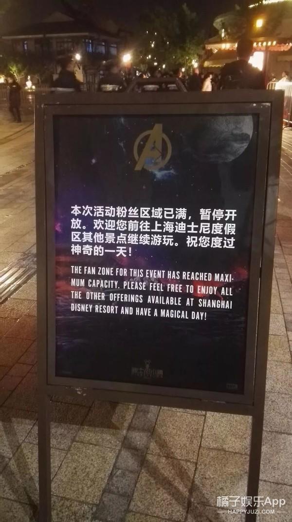 漫威中国是九头蛇派来的没错,可粉丝们也该独立思考了