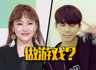 韩国选秀节目导师和选手不雅照流出,公司却称只是酒桌游戏?