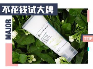 【免費試用】BATH&BLOOM茉莉天然植物護手霜試用