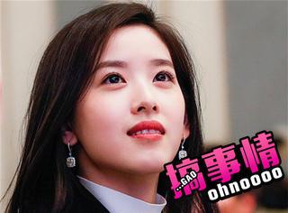 章泽天高中受访自曝拒演《山楂树之恋》,称不在乎当谋女郎?