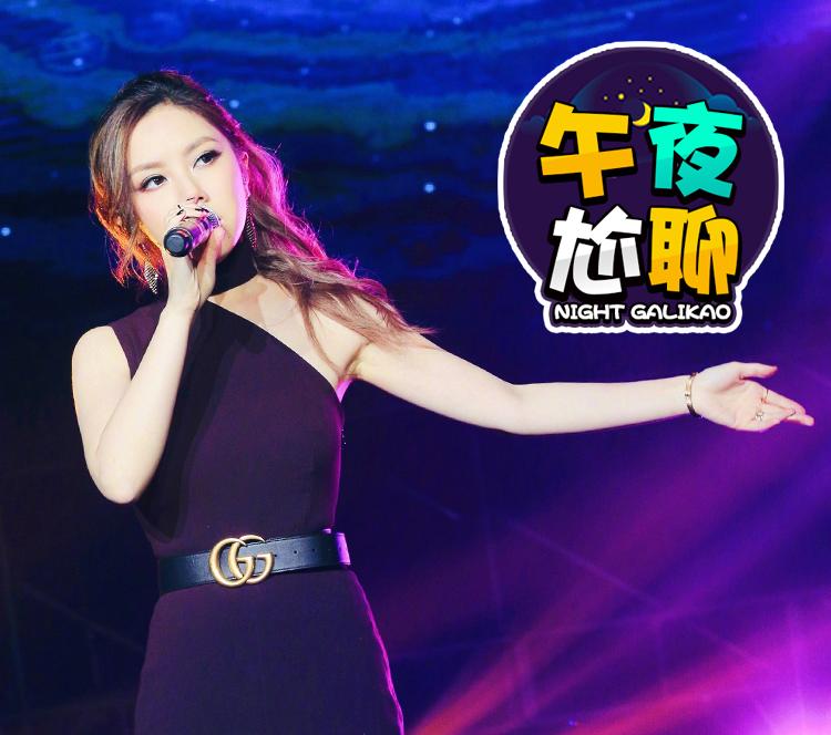 《我是歌手》六季节目中,你最喜欢的一场表演是?