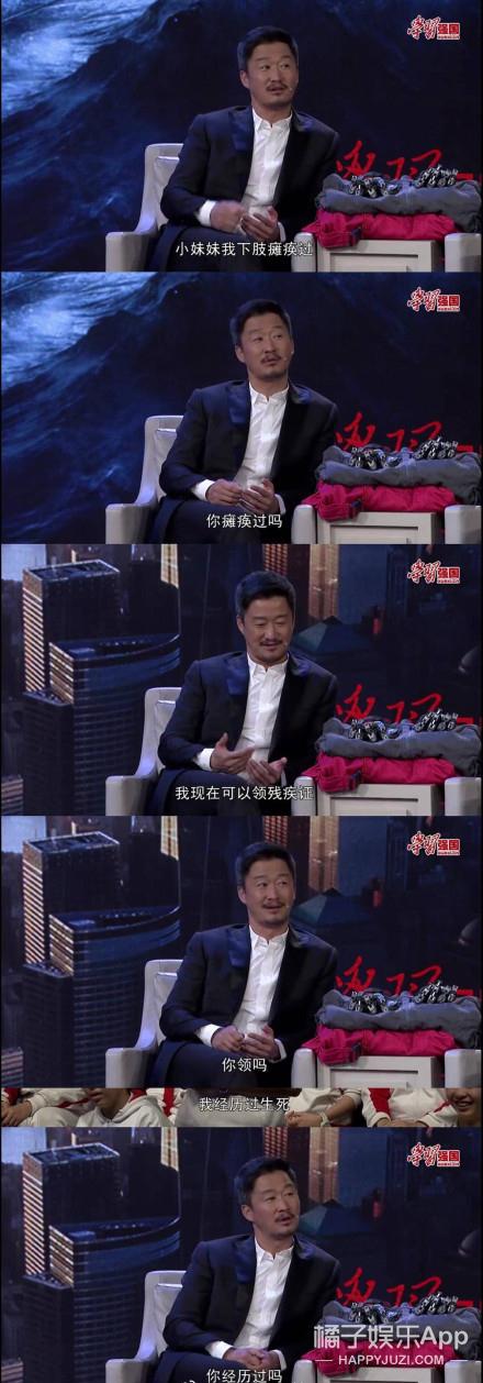 胜利聊天记录再次曝光 萧敬腾节目中质疑徐良