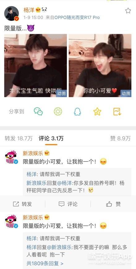 白敬亭称自己找不到女朋友 王鹤棣听《告白气球》反应搞笑