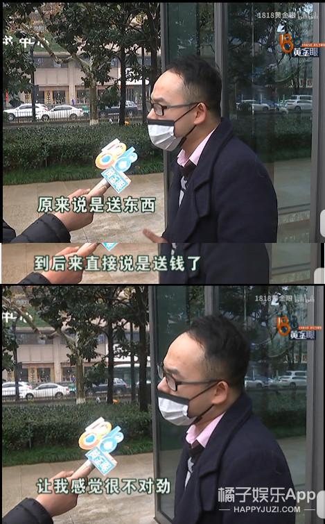 """沙雕小吴又来了,花3万块和""""董事长千金""""相亲..."""