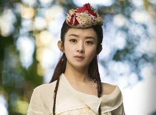《女兒國》趙麗穎時而率真時而霸氣,實力女王稱號不是白來的