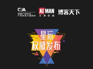 龚俊肖战宋茜助力品牌 代言贡献热度指数分列周榜前三