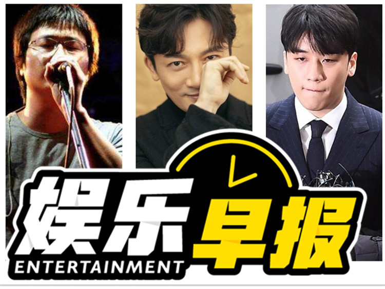 蘇有朋回應小虎隊解散 李志演唱會疑似被取消