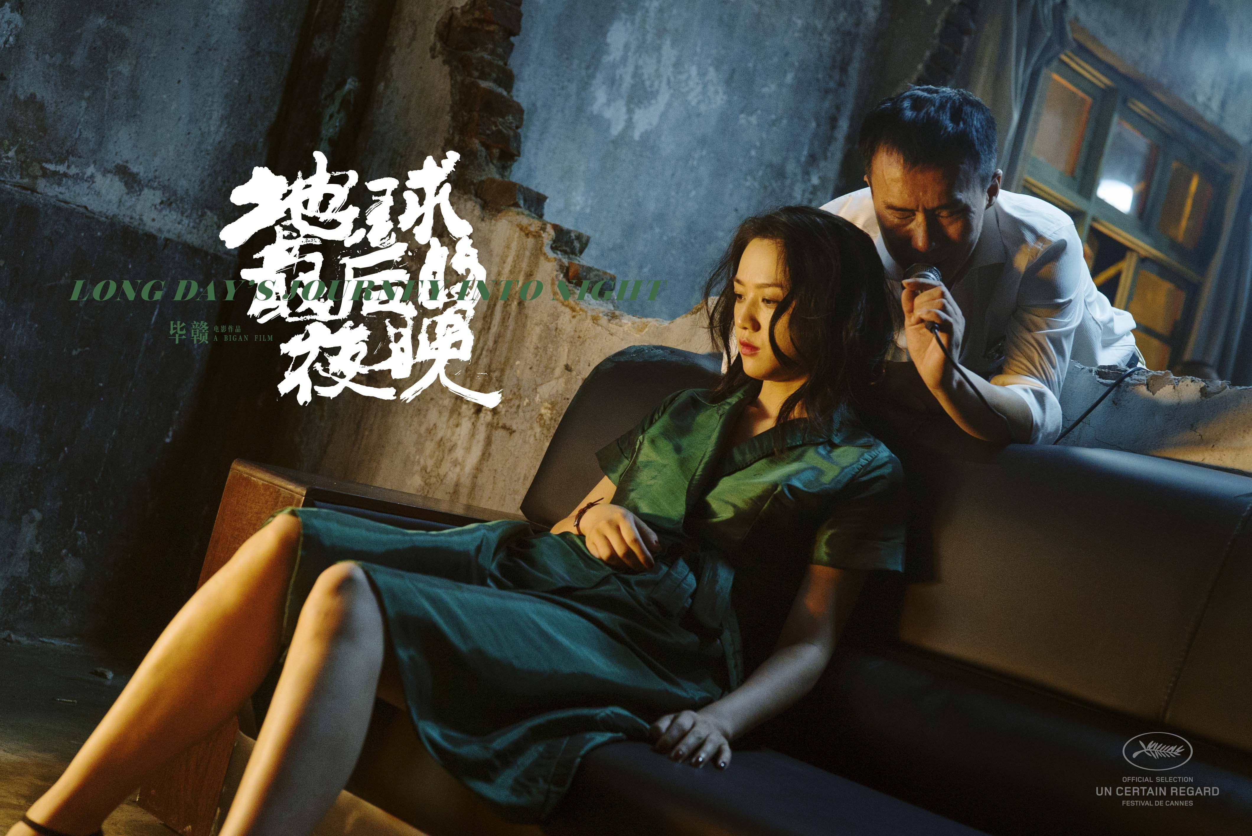 《地球最后的夜晚》首曝正片片段,出征戛纳燃爆期待!
