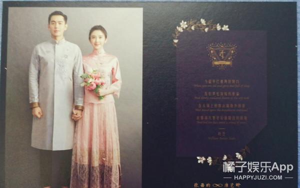 他终于娶了备忘录里的女孩,她也如愿嫁给了为他改名的男孩