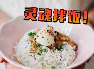 被美食家蔡澜称为死前必食的,竟是这样一碗饭!