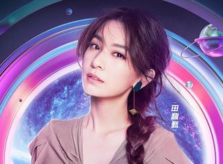 《青春芒果节》田馥甄天籁嗓音加盟钱正昊王晨艺青春能量来袭