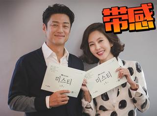 2018年最高分韩剧,冲着47岁女主的气场能再看100集
